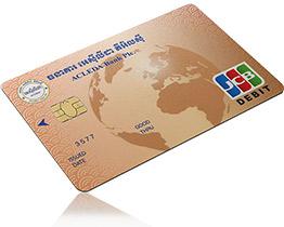 アクレダ銀行デビットカードの特徴