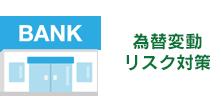 日本からの郵送のみで米ドル口座が開設できる