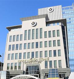アクレダ銀行